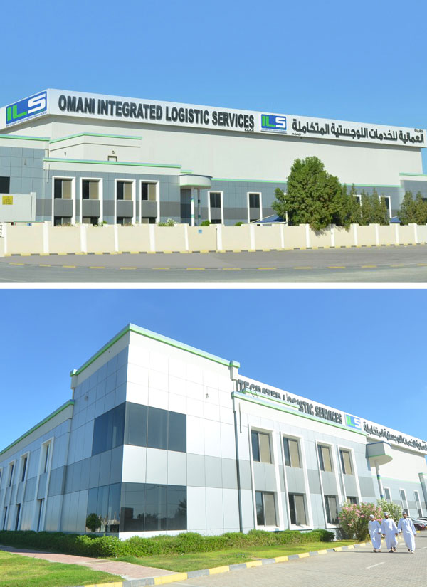 Omani Integrated logistic Services | About Us
