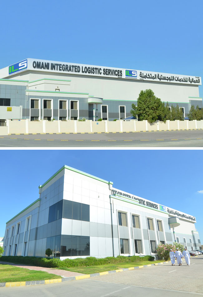 Omani Integrated logistic Services | Home